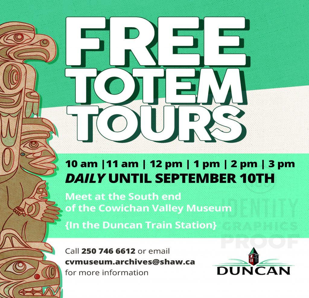 2017 Totem Tours